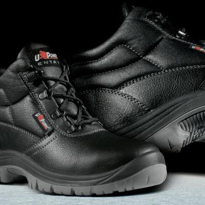 Linea scarpe<br /> best price U-POWER