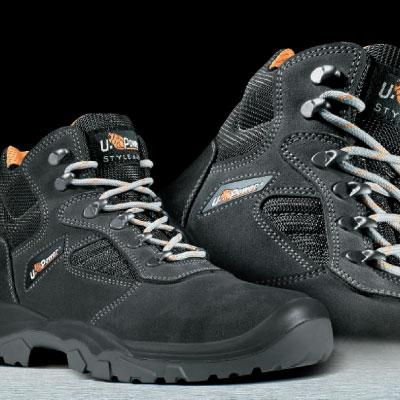 Linea scarpe<br /> classica e robusta U-POWER